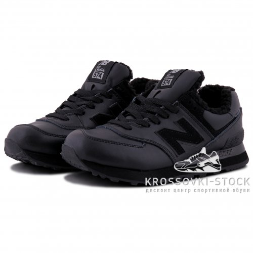Зимние New Balance 574 Dark Black With Fur
