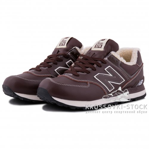 Зимние New Balance 574 Dark Brown/White With White Fur