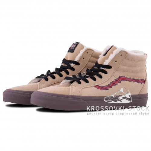 Зимние Vans Old Skool High Beige/Brown With Fur